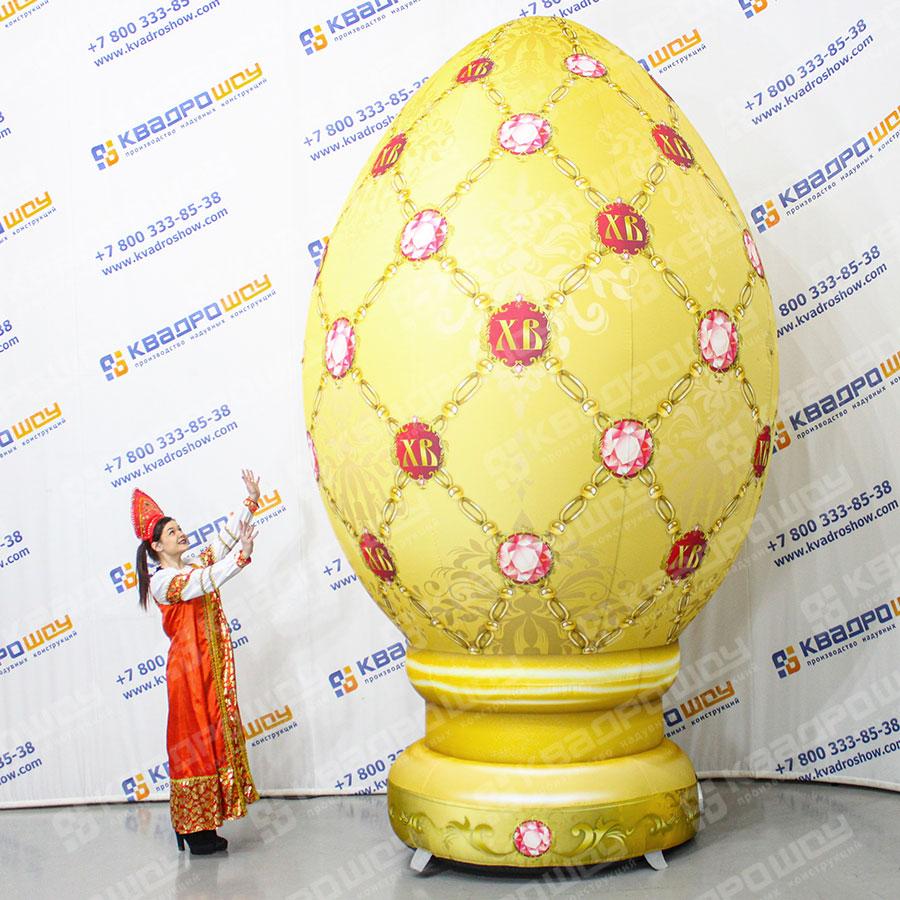 Надувная фигура пасхальное яйцо Императорское 3 м