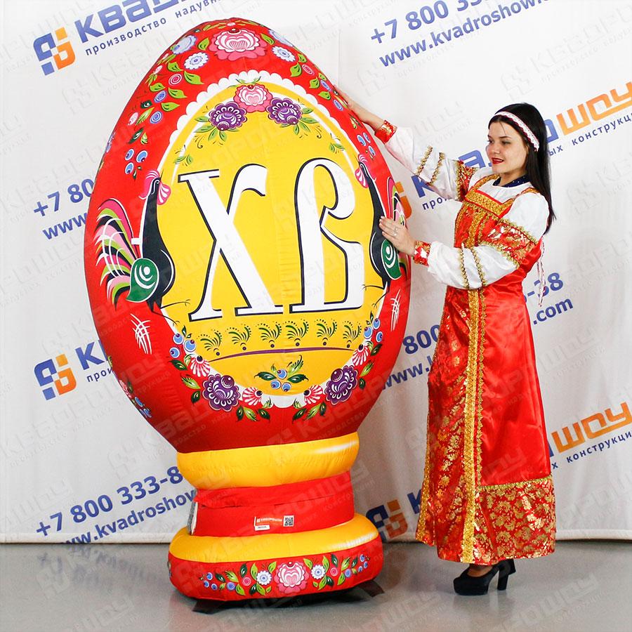 Надувная фигура пасхальное яйцо Городецкая роспись 3 м