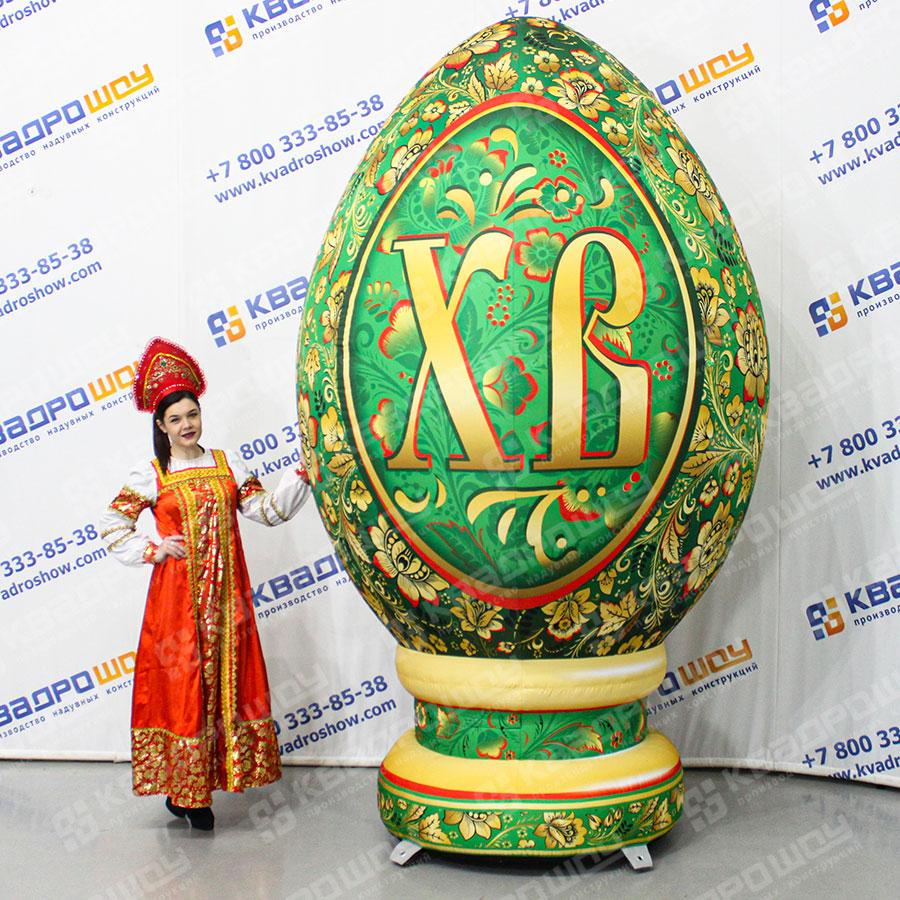 Надувная фигура пасхальное яйцо Черная Хохлома 3 м