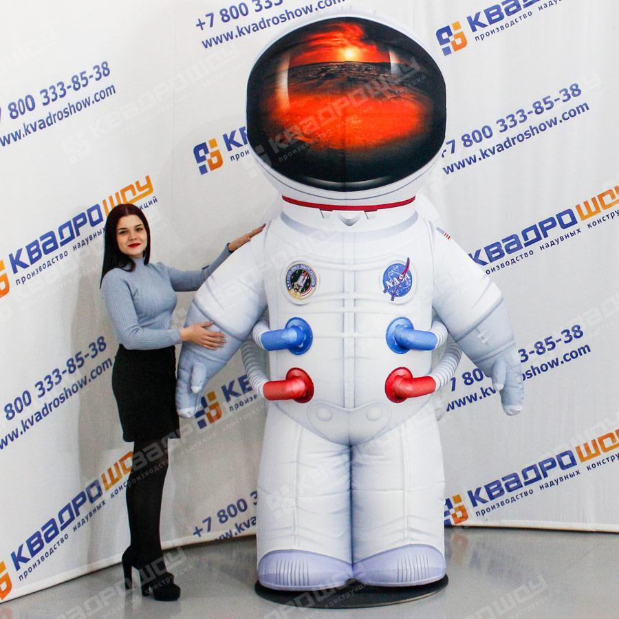 Надувной космонавт