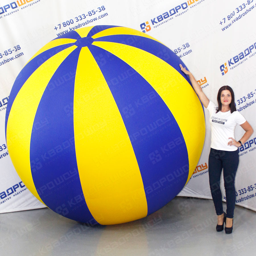 Мяч База Сине Желтый 2,5м 19 000 руб.