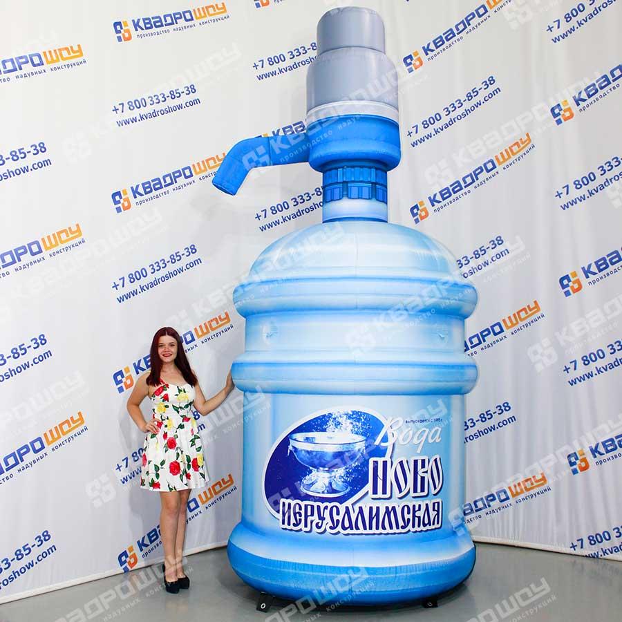 Надувная фигура бутылка с помпой
