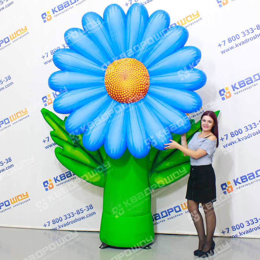 Надувной цветок Ромашка голубая