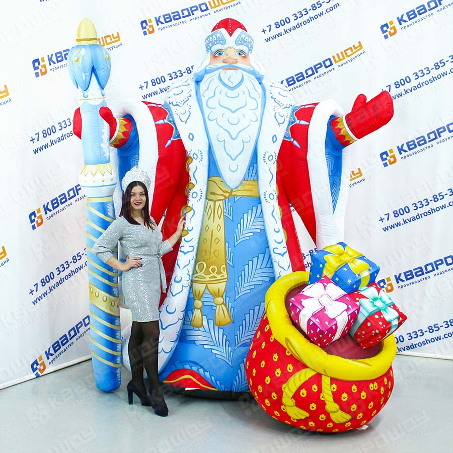 Надувная фигура Дед Мороз Боярин