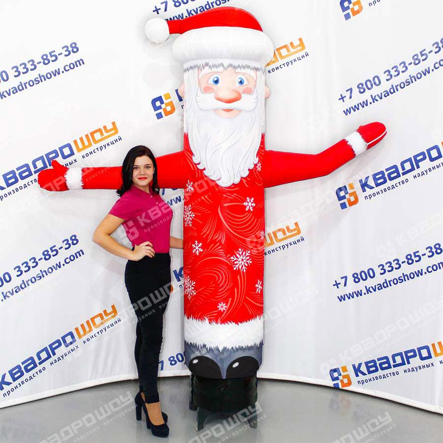 Дед мороз с машущей рукой Супер Лайт