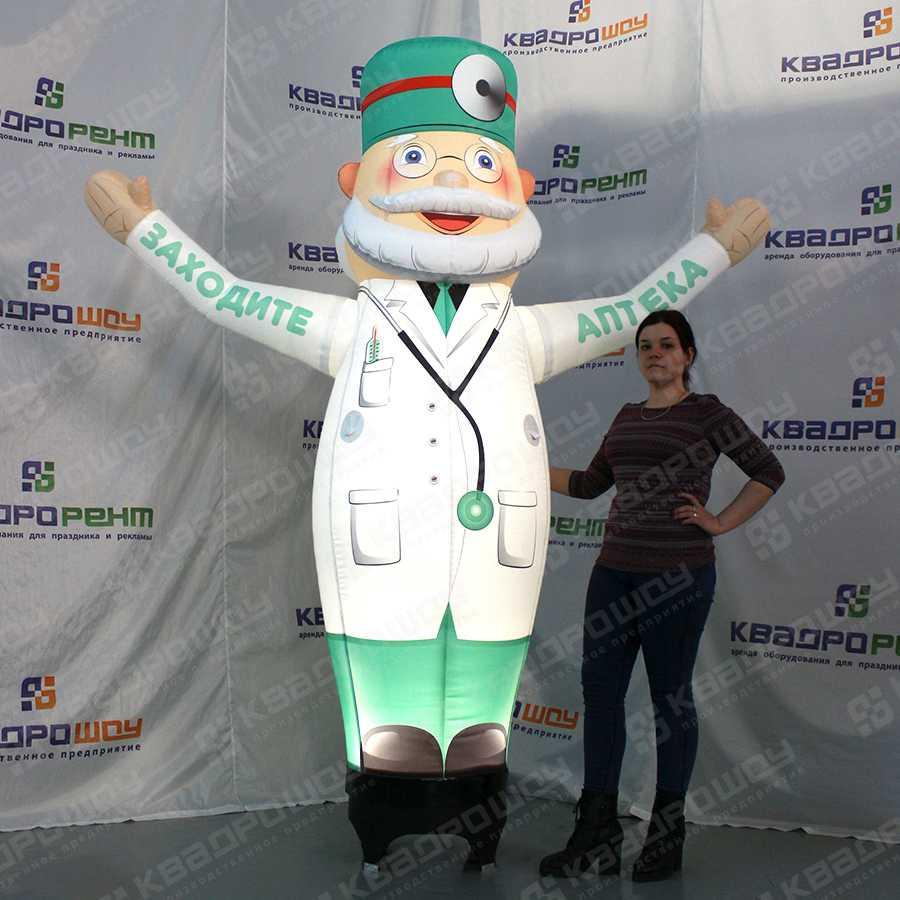Надувной доктор фигура для рекламы аптеки