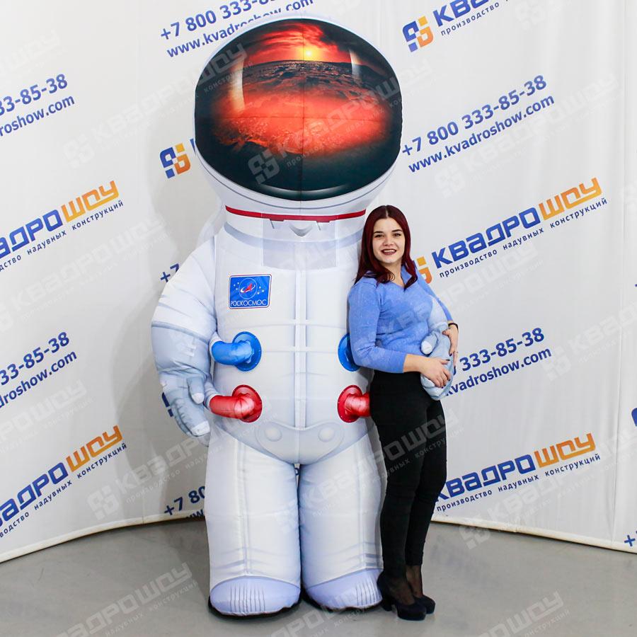 Надувной костюм Космонавт