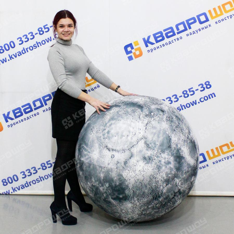 Надувная Луна мяч