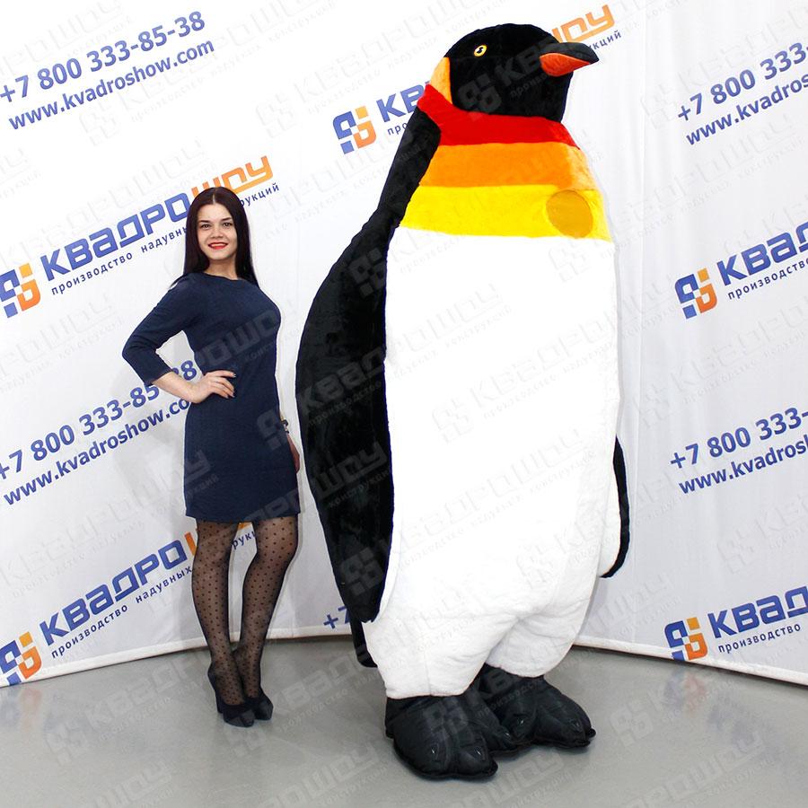 Надувной костюм Пингвин с коротким мехом