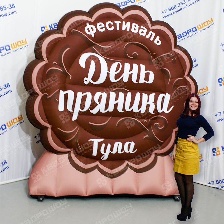 Надувная реклама