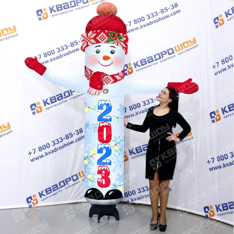 Надувной Снеговик с машущей рукой Супер Лайт