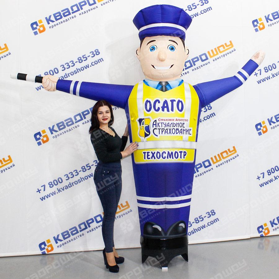 Надувная рекламная фигура страховщик осаго каско