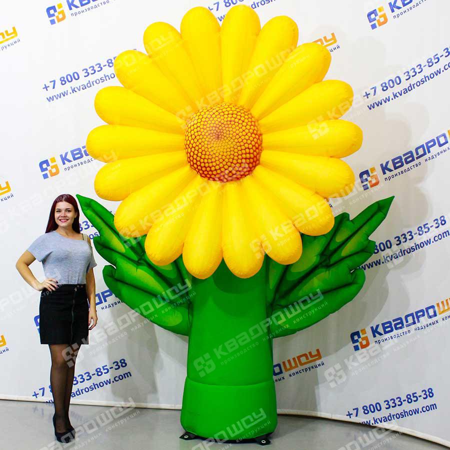 Надувной цветок Ромашка жёлтая