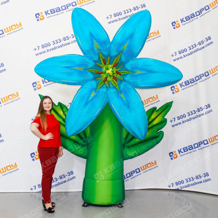 Надувной цветок Лилия голубая