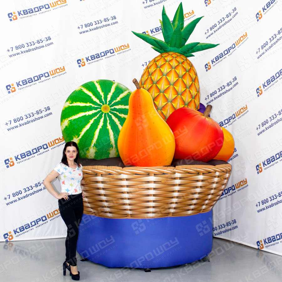 Надувная корзина с фруктами на постаменте