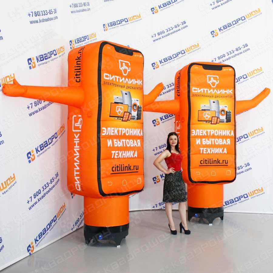 Надувной телефон с машущей рукой