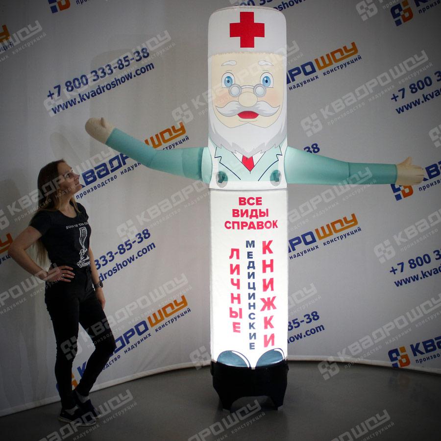 Фигура доктора для аптек и клиник
