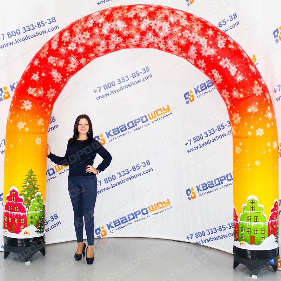 праздничные новогодние ворота