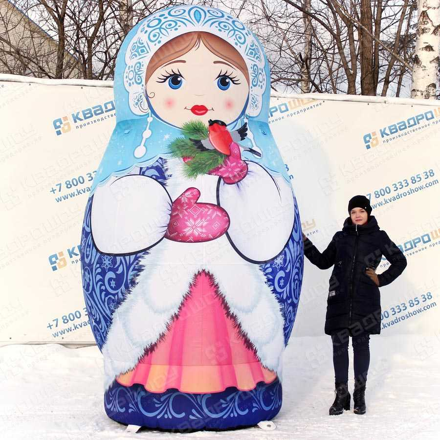 Надувная фигура матрёшка Снегурочка