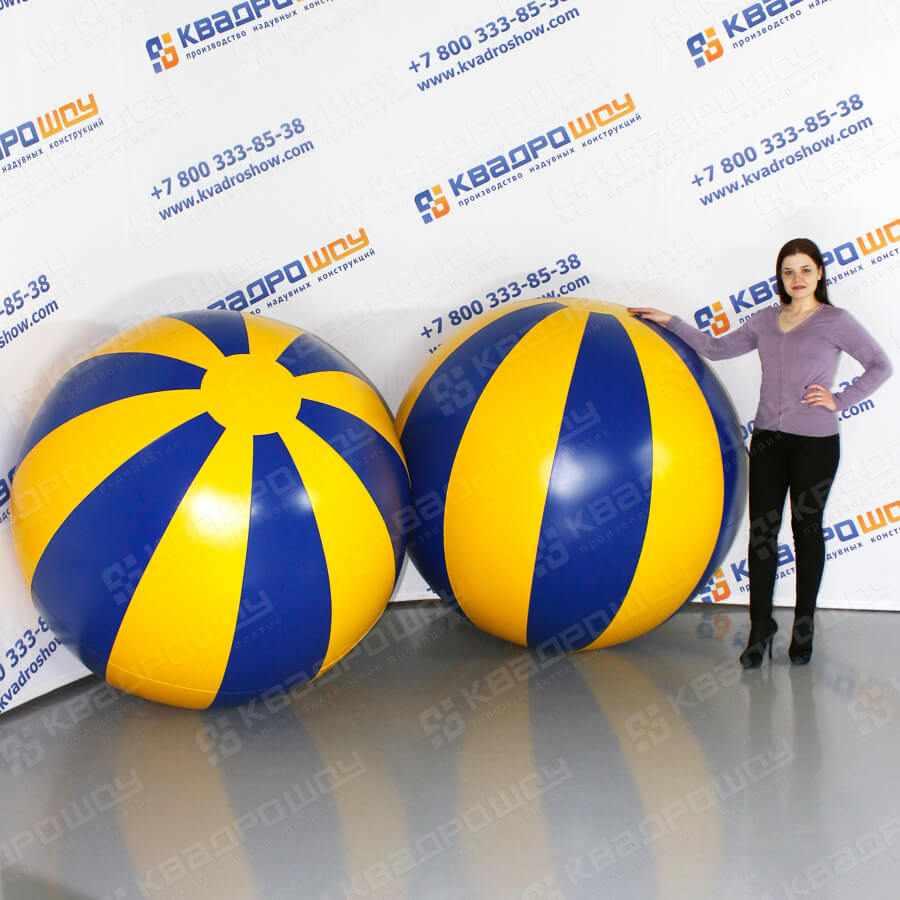 Огромный мяч Долька