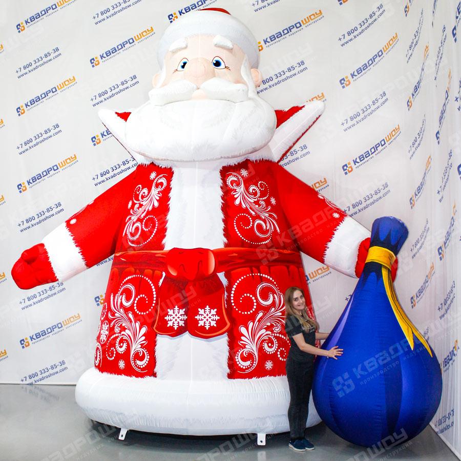 Дед Морозы Надувные