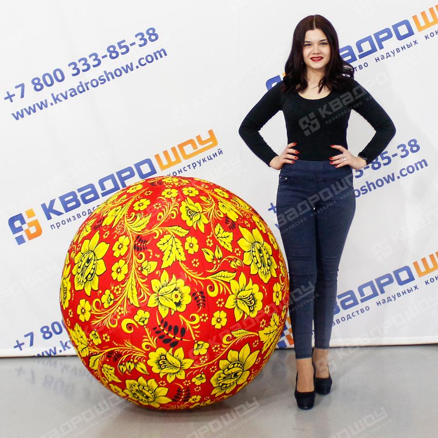 Мяч большой  Хохлома