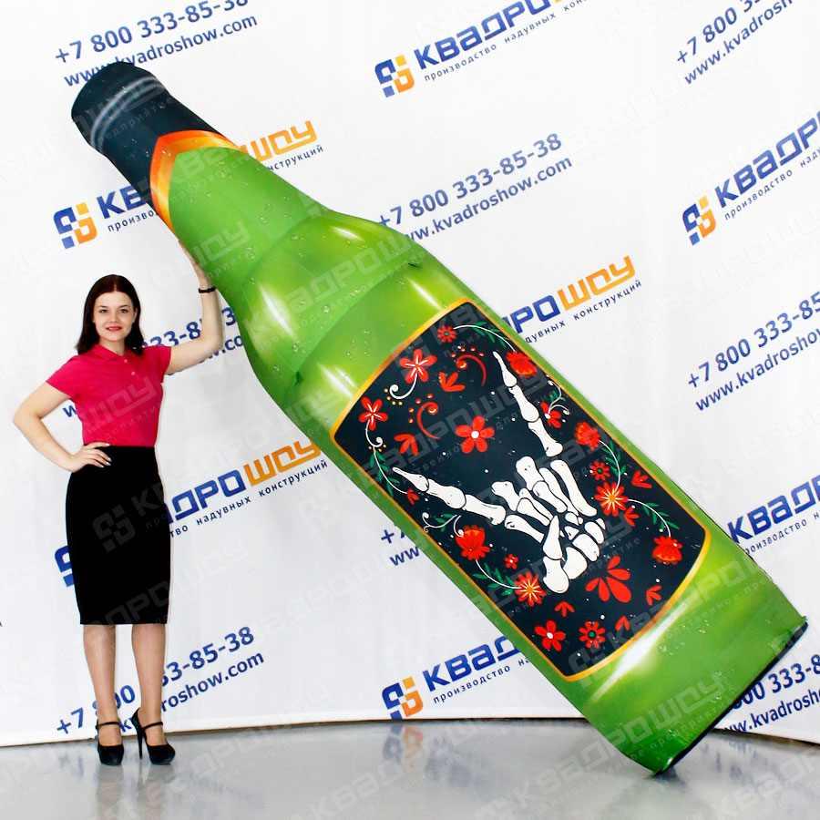 Надувная бутылка