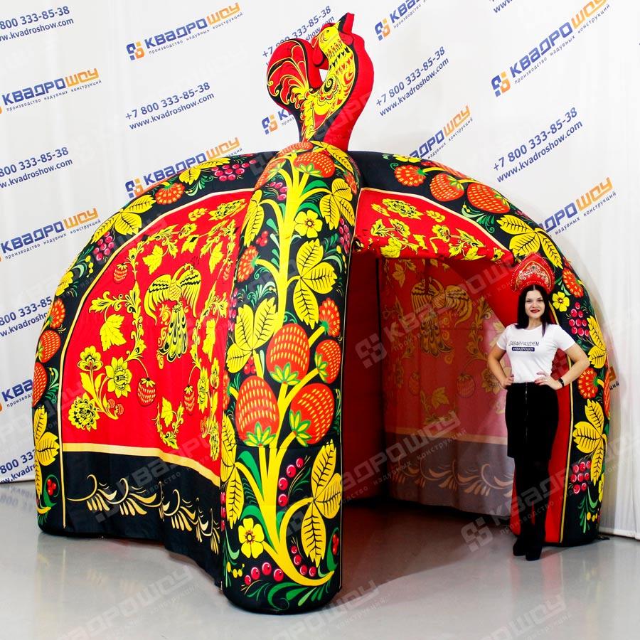 Надувная палатка шатер Черная Хохлома