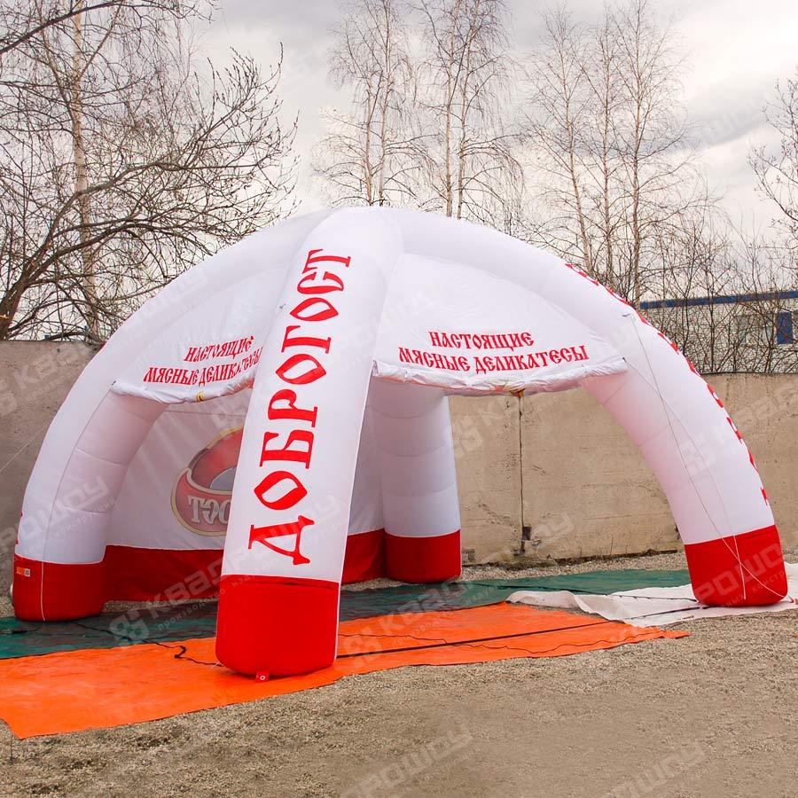 Надувная палатка четырехопорная
