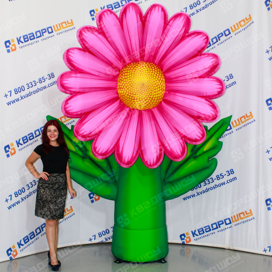 Надувной цветок Ромашка розовая
