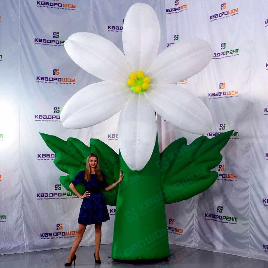 Надувной цветок Лилия белая