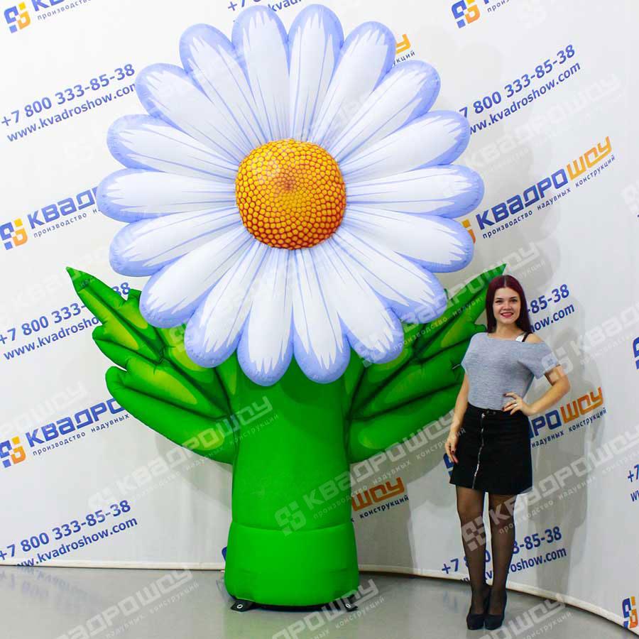 Надувной цветок Ромашка белая