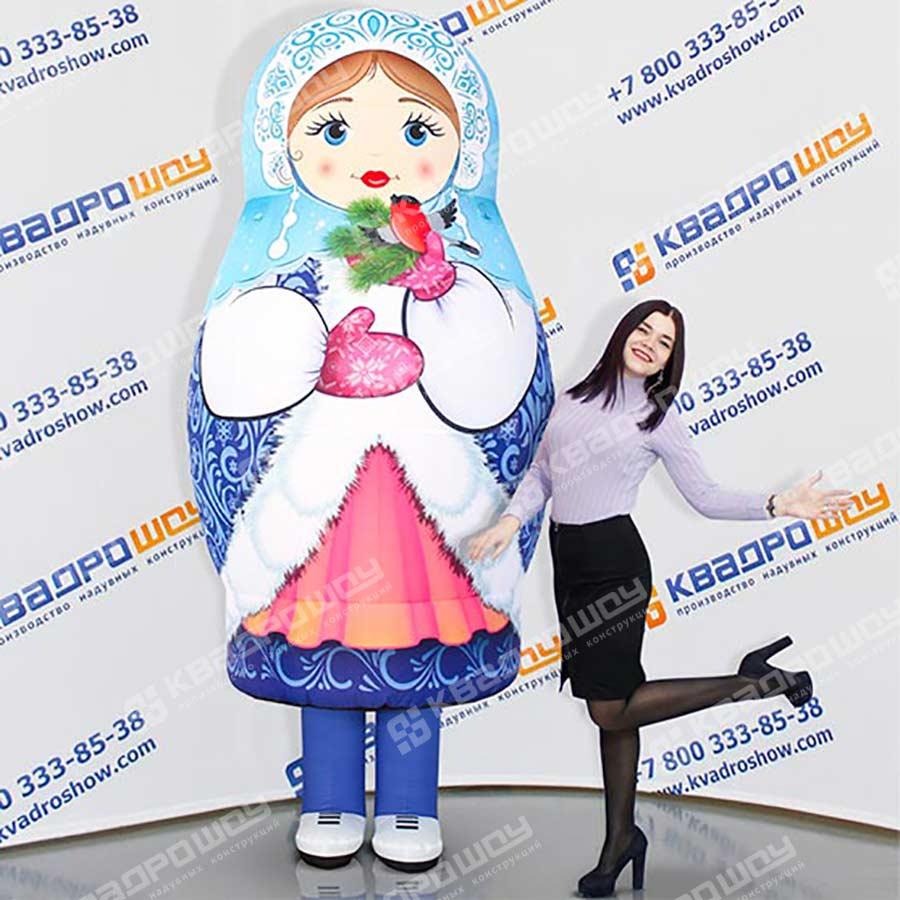 Надувной новогодний костюм матрешка Снегурочка (синий)