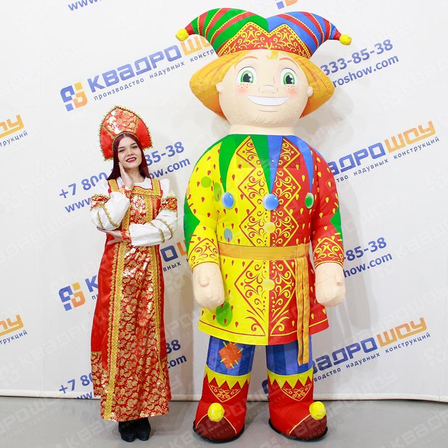 Надувной костюм Петрушка