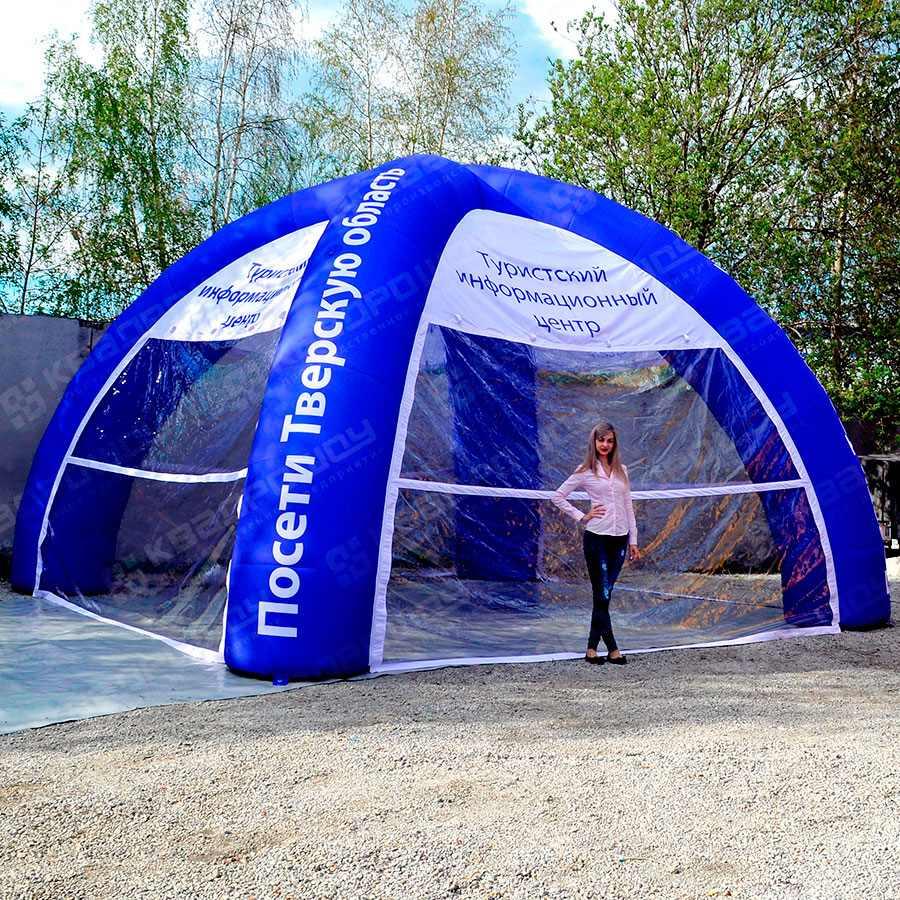 Надувной палатка четырехопорная