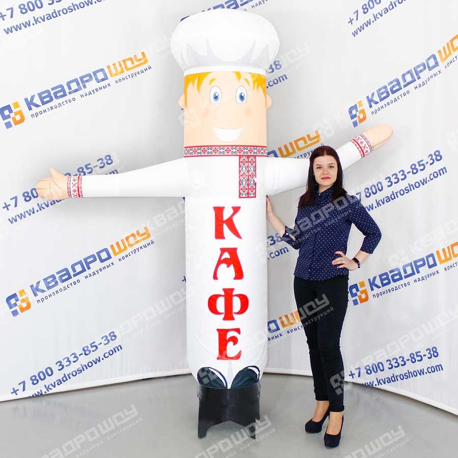 Надувной рекламный человечек с машущей рукой
