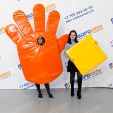 Надувная Перчатка оранжевая