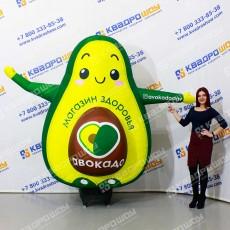 Надувная фигура авокадо с машущей рукой
