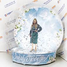 Надувной Чудо-Шар фотозона С днем победы! 9 мая