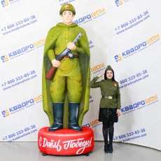 Надувная фигура советского солдата