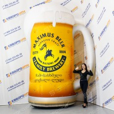 Надувная копия Кружка пива