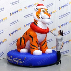 Надувная новогодняя фигура тигр