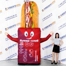 Надувная фигура сэндвич с машущей рукой