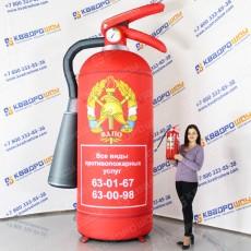 Надувной рекламный макет огнетушителя большого размера
