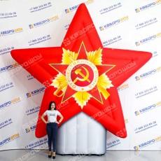 Надувной праздничный геостат Звезда с орденом