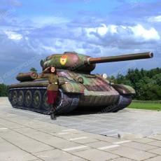 Надувная конструкция Танк Т-34
