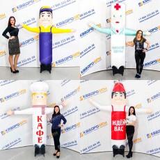 надувные куклы для рекламы зазывалки
