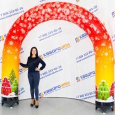 Надувная новогодняя арка