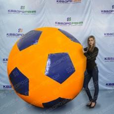 Огромный мяч для игры в футбол