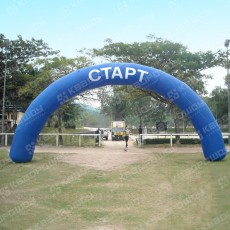 Огромная арка дляспортивных мероприятий